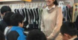 公立学校と企業、地域がつながり、横浜のまちぐるみの起業家教育を実現する「よこはま子どもアントレ博」プロジェクト